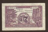 ROMANIA 2 LEI 1938 21 DECEMBRIE VF