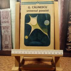 """George Calinescu - Universul poeziei """"A5110"""""""