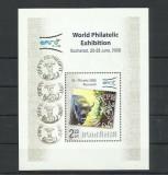 Romania MNH 2006 - Expozitia Mondiala Filatelica EFIRO colita - LP 1736