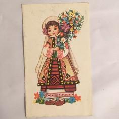 Felicitare veche romaneasca cu fetita in costum popular traditional, din 1979