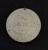 Medalie Locul II - Orientare - Balcaniada 1976