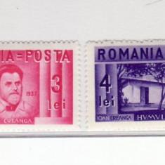Romania   1937     Ion  Creanga