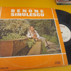 VINIL BENONE SINULESCU-LA O MARGINE DE SAT EPE 0800 DISC STARE FB