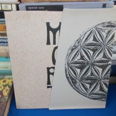 MIORITA , EDITIE IN SASE LIMBI + DISC ELECTRECORD TUDOR GHEORGHE + ETUI , 1972
