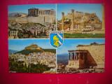 HOPCT 67779  ATENA    GRECIA -NECIRCULATA