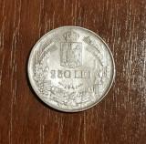 250 lei 1941, România, NSD, argint