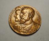 Medalie Regele Carol I si Regina Elisabeta - Medalia Cadrilaterului 1913
