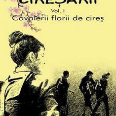 Ciresarii (5 vol.) | Constantin Chirita