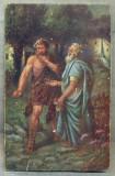 AD 270 C. P. VECHE -QUO VADIS ?- CHILON ENGAGES THE GIANT -PATATA, Franta, Circulata, Printata