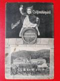 Ciclova Fabrica de Bere