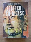 ZODIACUL CHINEZESC- VIRGIL IONESCU, r4d