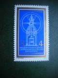 HOPCT TIMBRE MNH 606 MASINA CU ABURI VERTICALA   1989  -1 VAL AUSTRIA