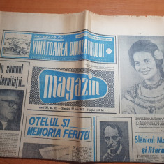 magazin 22 iunie 1967-moartea lui tudor arghezi,art. slanic moldova