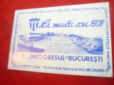 Felicitare de Anul Nou 1978 din partea CS Progresul Bucuresti, Circulata, Printata