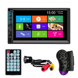 "Cumpara ieftin MP5 Player Techstar® 7060, 2DIN, Camera Marsarier, Ecran HD Touch 7"", Comenzi Volan, Telecomanda, MirrorLink, Bluetooth 4.2"