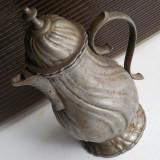 Cumpara ieftin CARAFA FOARTE VECHE DIN COSITOR - ANII 1900