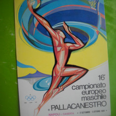HOPCT 53173  CAMPIONATUL EUROPEAN BASCHET NAPOLI CASERTA 1969 ITALIA-NECIRCULATA, Printata