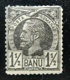 Romania LP 42a , Carol I - Vulturi hartie alba , MNH/** , Cal a II a, Nestampilat