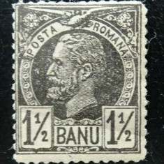 Romania LP 42a , Carol I - Vulturi hartie alba , MNH/** , Cal a II a