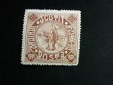 Romania, 1913 Silistra scutit Posta MNH