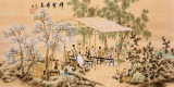 Pictura in acuarela reproducere - Gaoshi People 2 - Tong Yin 132x63 Cm, Natura, Realism