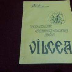MARIA CONSTANTINESCU - FOLCLOR COREGRAFIC DIN VALCEA VOL II