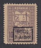 ROMANIA 1917 1918 OCUPATIA GERMANA 10 BANI TESATOAREA SUPRATIMAR  VARIETATE MNH, Nestampilat