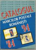 (2A) CATALOGUL MARCILOR POSTALE ROMANESTI