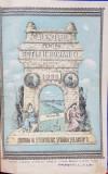 CALENDARUL PENTRU TOTI FII ROAMNIEI de N. D. POPESCU - BUCURESCI 1899