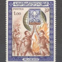 Algeria.1967 Congres mondial de cercetasie  SX.166
