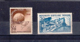 ROMANIA 1949 - ANIVERSAREA A 75 ANI U.P.U. - MNH - LP 255, Nestampilat