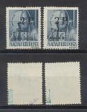 Romania Ardealul de Nord 1945 Posta Salajului 2P pe 6f neuzate 2 tipuri diferite, Istorie, Nestampilat