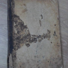 CARTE VECHE IN GRAFIE CHIRILICA DESPRE MANASTIRILE DIN SFANTUL MUNTE ATHOS (CCA