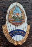 INSIGNA ROMANIA - ACADEMIA MILITARA, PERIOADA COMUNISTA, PENTRU COMANDANTI