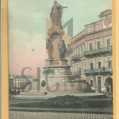 """CARTE POSTALA """"ODESSA"""" (Odesa), 1909, Color, Circulata!"""