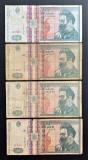 Patru bancnote de 500 de lei din decembrie 1992