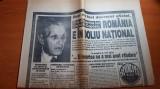 ziarul evenimentul zilei 13 noiembrie 1995 - moartea lui corneliu coposu
