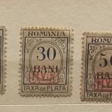Romania 1918 - Posta Militara Germana Supratipar M.V.I.R Taxa De Plata Fara guma, Stampilat