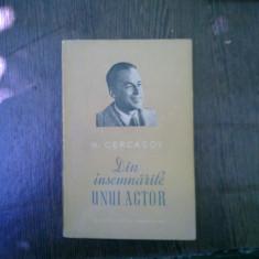 Din insemnarile unui actor - N. Cercasov
