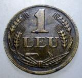 1.197 ROMANIA 1 LEU 1947, Alama