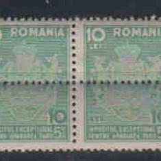 1940 Romania- Ipozitul Exceptional pt. Apararea Tarii,10 Lei-MNH, Nestampilat