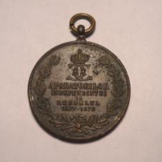 Medalia Aparatorilor Independentei in Razboiul 1877 1878