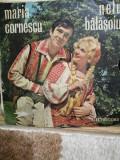 Colectie 25 discuri vinil muzica populara romaneasca - REDUCERE SPECIALA 50%