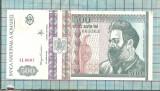 Bancnota 500 lei 1992 fata seria H0007..363
