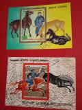 GUINEA ECUATORIALĂ, ARTA CHINEZĂ - 2 COLIȚE ȘTAMPILATE PERF./IMPERF., Stampilat