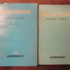 ROMEO SI JULIETA .HAMLET ,RICHARD AL  III LEA -SHAKESPEARE , 2 VOL