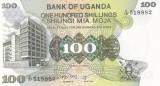 Bancnota Uganda 100 Shilingi (1979) - P14b UNC