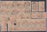 ROMANIA 1919 Gravate 50 bani lot timbre si blocuri stampile maghiare din Ardeal, Stampilat