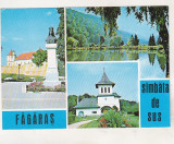 Bnk cp Fagaras - Sambata de Sus - Vedere - necirculata - marca fixa, Printata