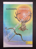 PSEUDOKINEGHETICOS - Alexandru Odobescu